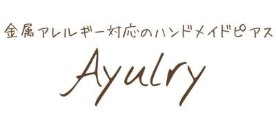 Ayulry アユリー:手作りアクセサリー、樹脂や純チタン商品を数多く取りそろえてます。