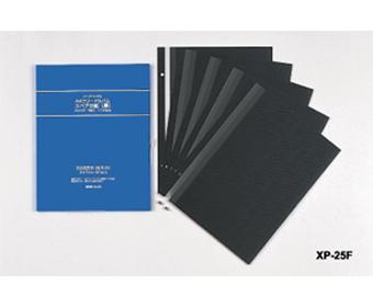 セキセイ 超特価 ハーパーハウス スペア台紙 メーカー直送 黒 XP-25F XP-2501用 5枚入り