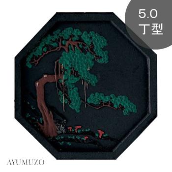 呉竹 固形墨 青墨 結松心 5.0丁型 AH8-50
