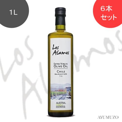 オリーブオイル ロスアラモス 1L×6本