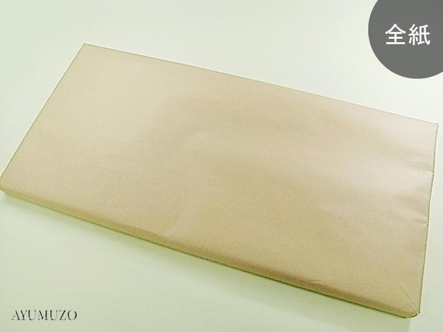 書道画仙紙 紅星牌 棉連 全紙 100枚