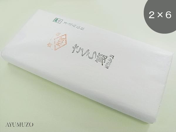 仮名書道澱紙加工画仙紙 かな さくら箋 夾宣 2×6尺 50枚