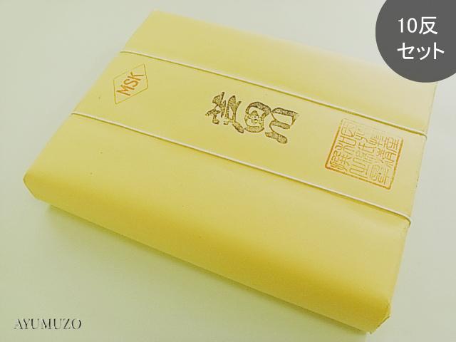 書道画仙紙 芦田川 半切 1000枚(100枚×10反)