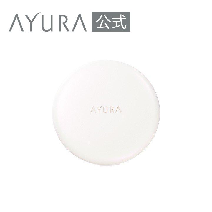 公式 パウダーケース パフ付き パクトケース P 情熱セール アユーラayura