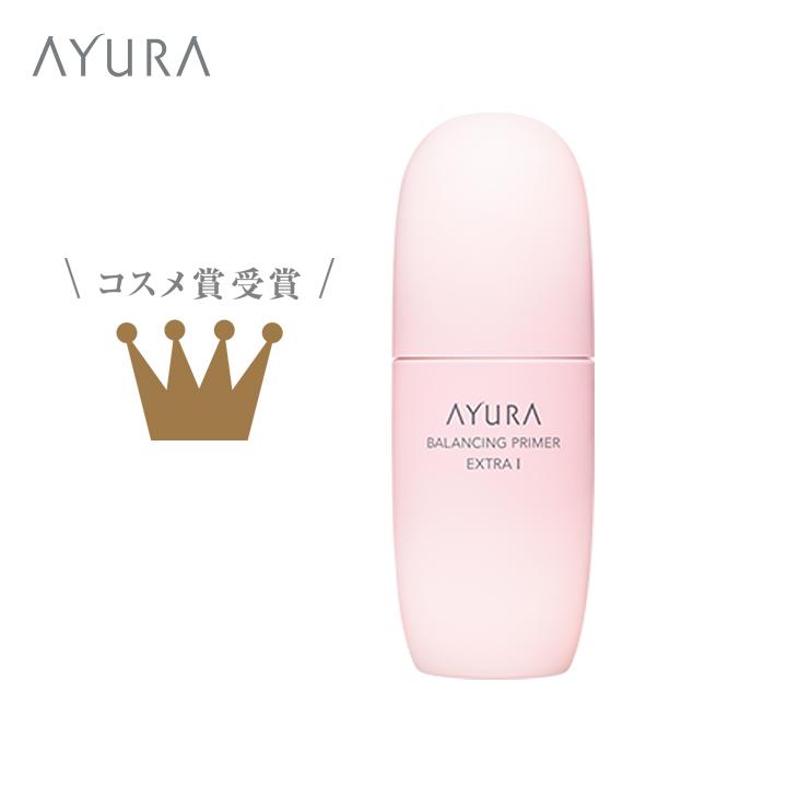 アユーラ バランシングプライマーエクストラIエッセンスミルクタイプ化粧液 100mL乾燥やべたつきで化粧崩れが気になる方や水分・はり不足の肌におすすめ♪ayura