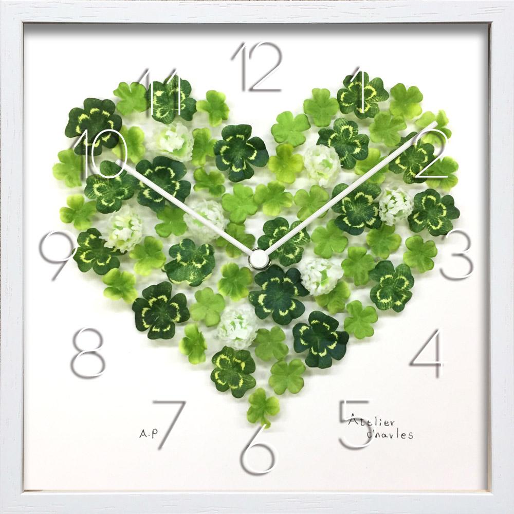【時計】アトリエ シャルル クロック クローバー ハート/掛け時計 ウォールクロック インテリア 壁掛け ギフト プレゼント 新築祝い おしゃれ 飾る かわいい アート クローバー 造花 Sサイズ 巣ごもり
