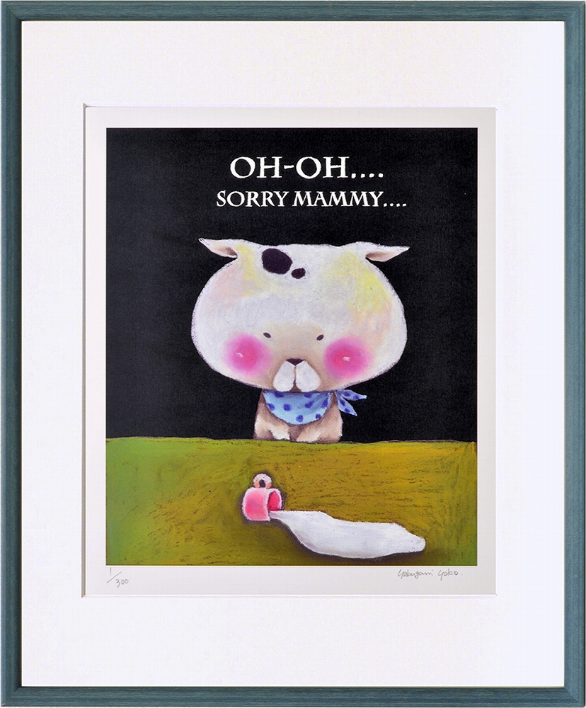 絵画 藪上 陽子 ミルクと猫/インテリア 壁掛け 額入り 額装込 風景画 油絵 ポスター アート アートパネル リビング 玄関 プレゼント モダン アートフレーム おしゃれ 飾る Lサイズ
