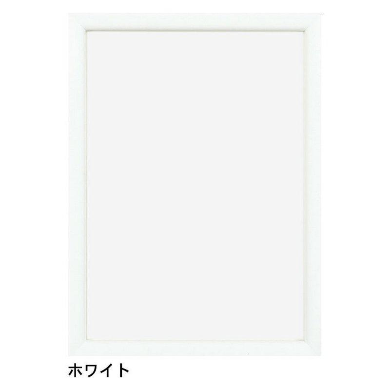 フレーム ステインパネル ホワイト A2/絵画・壁掛けアートは、リビングや玄関におすすめのインテリア。かわいい壁飾りはお部屋を癒やしてくれそう。プレゼントにも フォトフレーム ステインパネル ホワイト A2/インテリア 壁掛け 立てかけ 記念 写真 飾り ギフト プレゼント 出産祝い 結婚祝い 写真立て おしゃれ 飾る かわいい シンプル 高級 LLサイズ