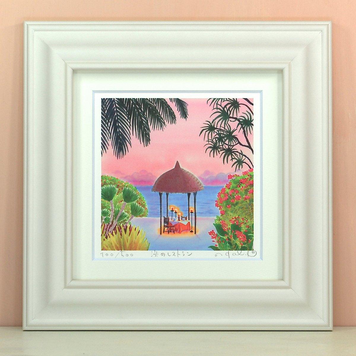 壁掛けアートは、リビングや玄関におすすめのインテリア。絵画といえばルノワール、ゴッホのひまわりといった名画が有名。かわいい壁飾りはお部屋を癒やしてくれそう。プレゼントにも 絵画 壁飾り 浜のレストラン〔栗乃木ハルミ・くりのきはるみ〕/インテリア 壁掛け 額入り 額装込 風景画 油絵 ポスター アート アートパネル リビング 玄関 プレゼント モダン アートフレーム おしゃれ 飾る Sサイズ 巣ごもり