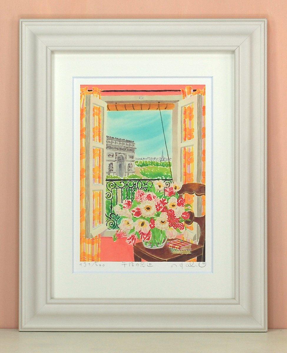 安売り 壁掛けアートは リビングや玄関におすすめのインテリア 絵画といえばルノワール ゴッホのひまわりといった名画が有名 かわいい壁飾りはお部屋を癒やしてくれそう プレゼントにも 絵画 壁掛け 午後の窓辺〔栗乃木ハルミ くりのきはるみ〕 インテリア 額入り 額装込 風景画 アートフレーム 玄関 油絵 日本メーカー新品 アートパネル プレゼント 飾る 巣ごもり おしゃれ リビング ポスター アート モダン Mサイズ