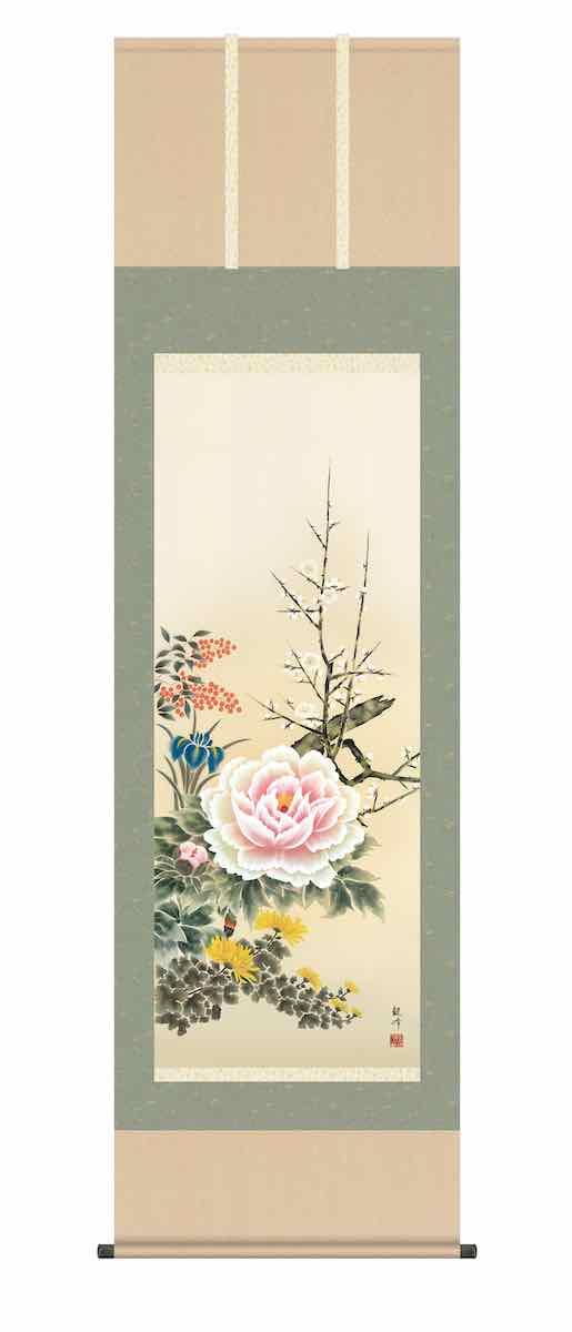 こだわりの手彩色仕上げと自信の品質10年保証。創業70年、掛け軸販売数日本最大級の制作元の掛軸。新絹本と無酸化のりを使い、黄ばみ劣化を防ぐなど伝統を革新。日本製。 10年保証 掛け軸 花鳥画 年中掛け 四季花 山村 観峰 尺五 桐箱入り 洛彩緞子本表装(らくさいどんすほんびょうそう) モダン おしゃれ 掛軸 床の間 和室 巣ごもり