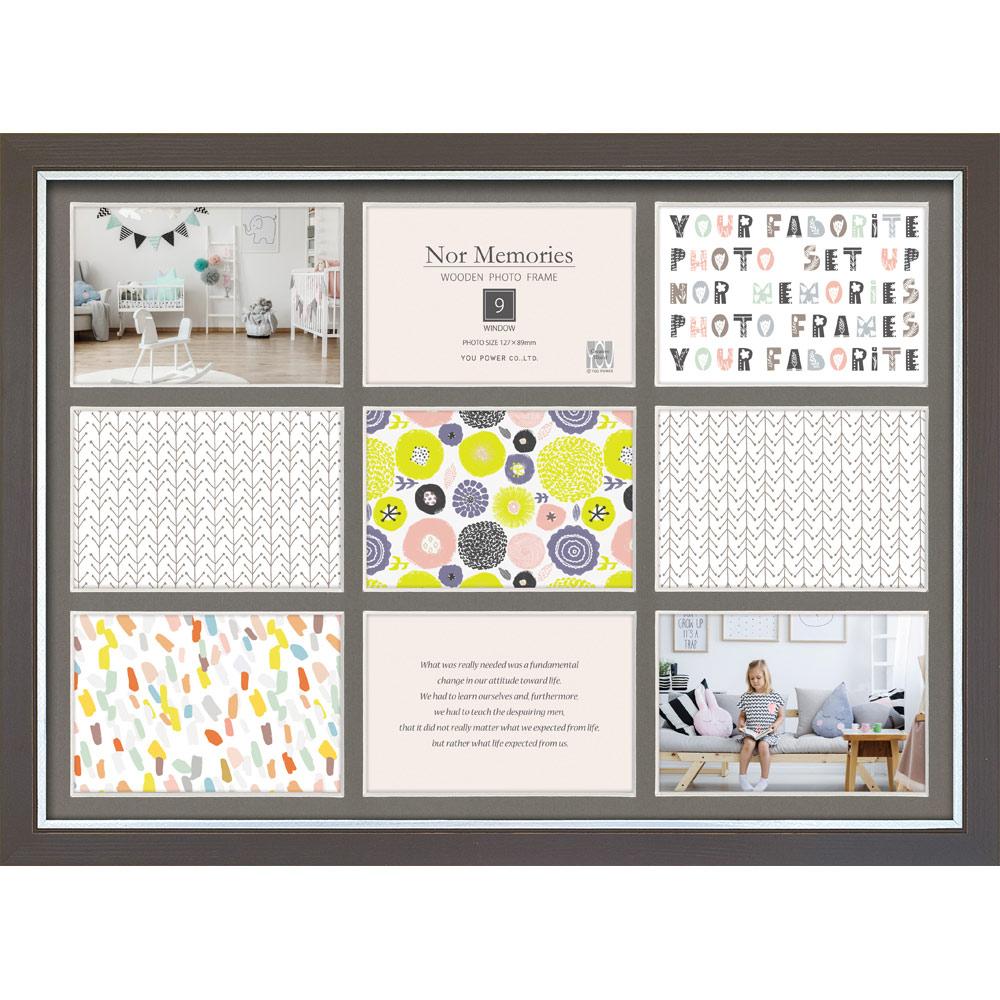家族や友達との写真、旅行先の風景や思い出の写真に。シンプルなデザインでリビング、玄関、様々な場所にマッチします。プレゼントにもおすすめ フォトフレーム ノル メモリーズ 木製フォトフレーム「9ウィンドー(ウォームグレー)」/インテリア 壁掛け 卓上 額入り 写真 アート アートパネル リビング 玄関 プレゼント モダン アートフレーム おしゃれ 飾る Sサイズ