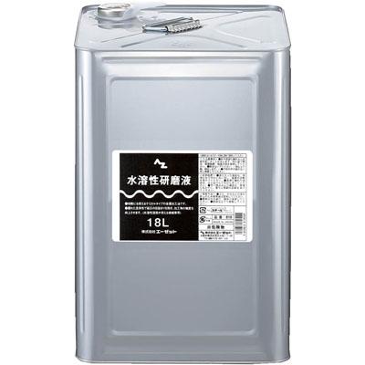 AZ 水溶性研磨液 18L