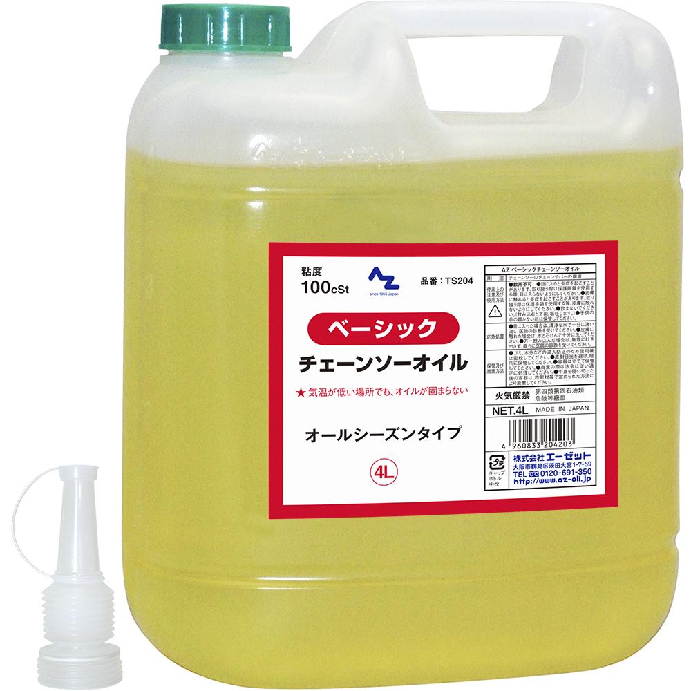 チェーンソーの刃の潤滑に AZ ベーシック チェーンソーオイル 4L チェンオイル/チェンソーオイル/チェインソーオイル/チエンソーオイル
