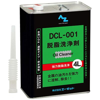 AZ DCL-001 脱脂洗浄剤 4L/洗い油/パーツクリーナー/金属洗浄