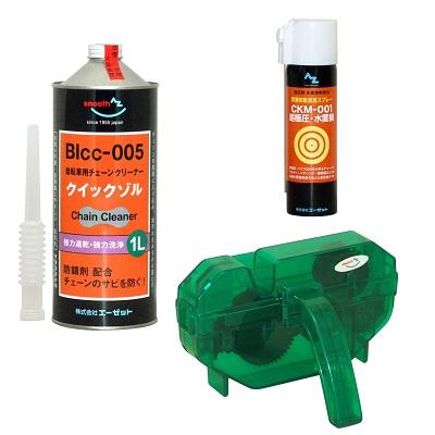 割引 自転車チェーンメンテナンスセット AZ 自転車 チェーンメンテナンス3点セット クイックゾル チェーン洗浄器DX 新品未使用 BIcc-005 超極圧水置換スプレー70ml CKM-001 1L