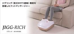 ★ジグリッチAX-HX1500