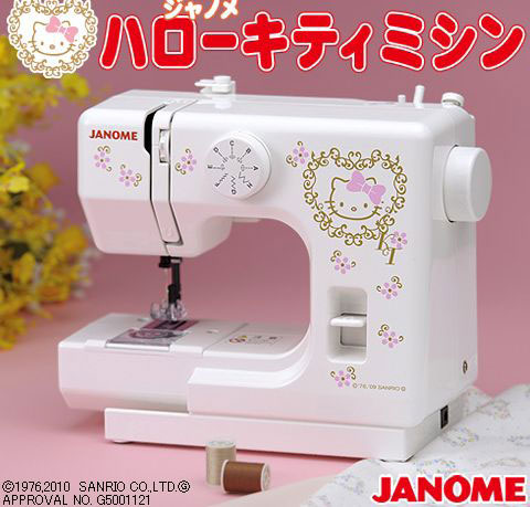 Az ◎ Instant Delivery [Hello Kitty Sewing Machine KT40 Same Mesmerizing Janome Hello Kitty Sewing Machine