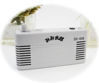 ★【500円OFFクーポン対象】置型タイプ みみ太郎SX-009