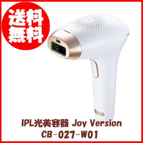 IPL光美容器Joy Version Perfect Smooth CB-027-W01新商品