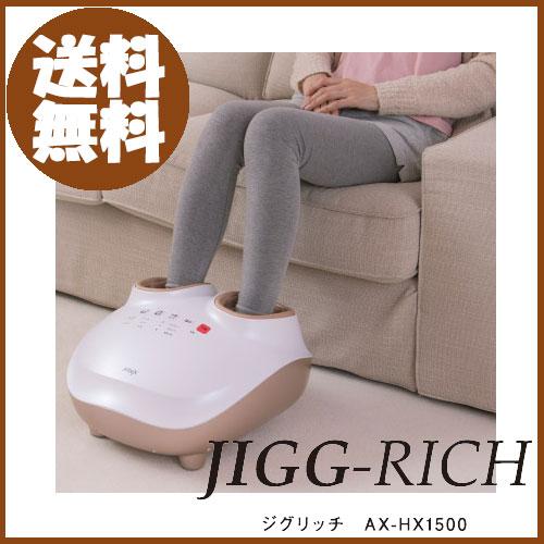 ジグリッチAX-HX1500 新商品