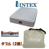 ★【お得な2個売り】正規品INTEX 電動エアーベッドダブル