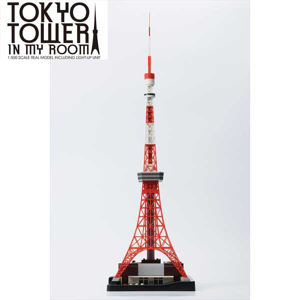 ★TOKYO TOWER IN MY ROOM (東京タワー インマイルーム) 新商品