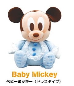 思いのこもったウェイトドール 新商品 新型 SALE ディズニー:体重ドール:ベビーミッキー ドレスタイプ