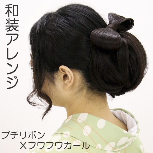 PRISILA プリシラ のリボンウィッグ リボンウィッグ プチリボン 一部予約 日本産 プリシラウィッグ PG-04和装ウィッグ ヘアアクセサリー リボン型つけ毛 コーム髪飾り