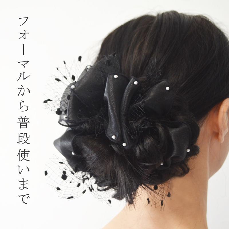 飾りもついた華やかなウィッグ バレッタでしっかりとまる お気にいる 日本製 つけ毛 バレッタ付 シニヨンウィッグ ワイヤーシニヨンJ 和装 最新アイテム 着物 レースとパールの上品スタイル バレッタウィッグ ポイントウィッグ 結婚式 付け毛 ヘアアクセサリー 飾り付き ヘアピース ママ シニオン シニョン