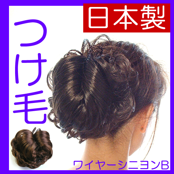 Azeria Rakuten Global Market Click On Wig Hair Azalea Classic