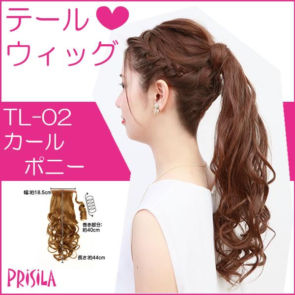 Azeria Wig Ponytail Terlwig Tl 02 Carl Pony Gothic Lolita