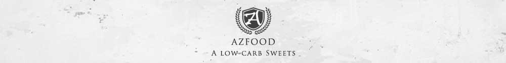 AZFOOD:低糖質スイーツをご提供します。