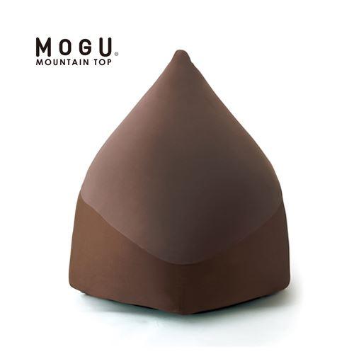 MOGU【モグ】マウンテントップチェア(カバー付) ブラウン