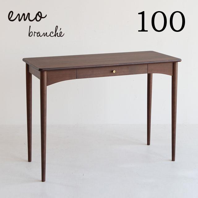 ICIBA 市場 emo branche [エモブランシェ] シンプル デスク 1000 EMT-3055BR