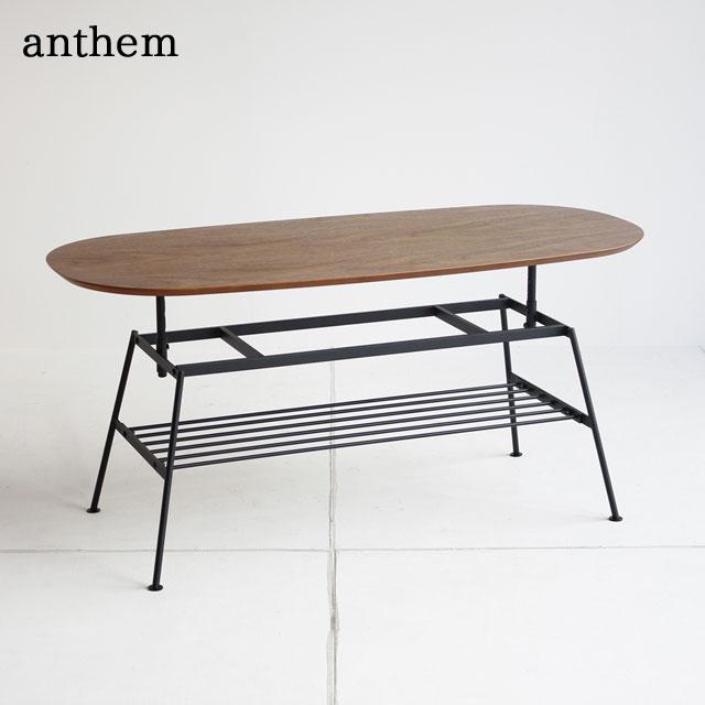 アジャスタブル テーブル anthem アンセム adjustable Table ANT-2734BR 送料無料 ICIBA 市場 在宅勤務 テレワーク応援