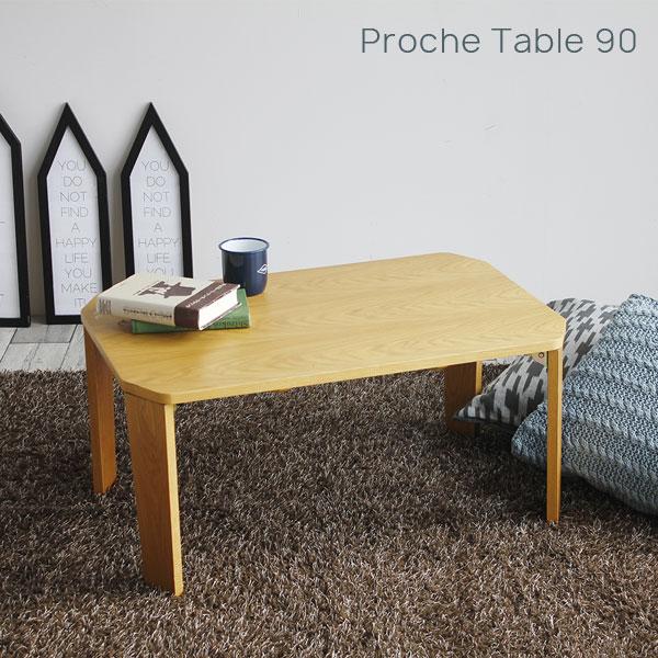 ICIBA 市場 プロッシュ proche テーブル 90 幅90cm T-2585