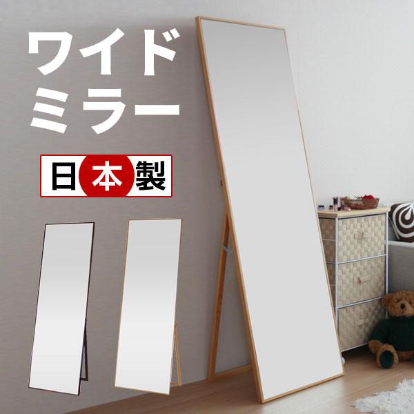 【送料無料】ICIBA 市場 タイトスタイルミラー(ワイド幅50cm) M-1619