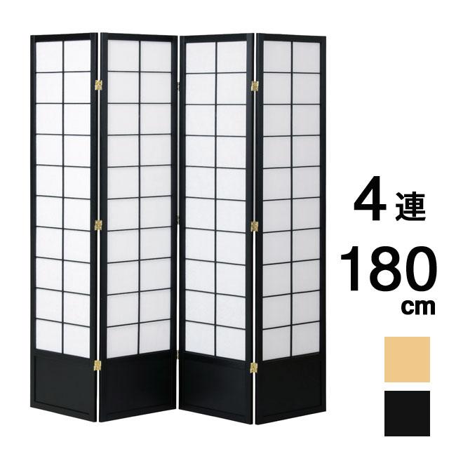 和風衝立4連 高さ180cm JP-S180-4 送料無料 弘益