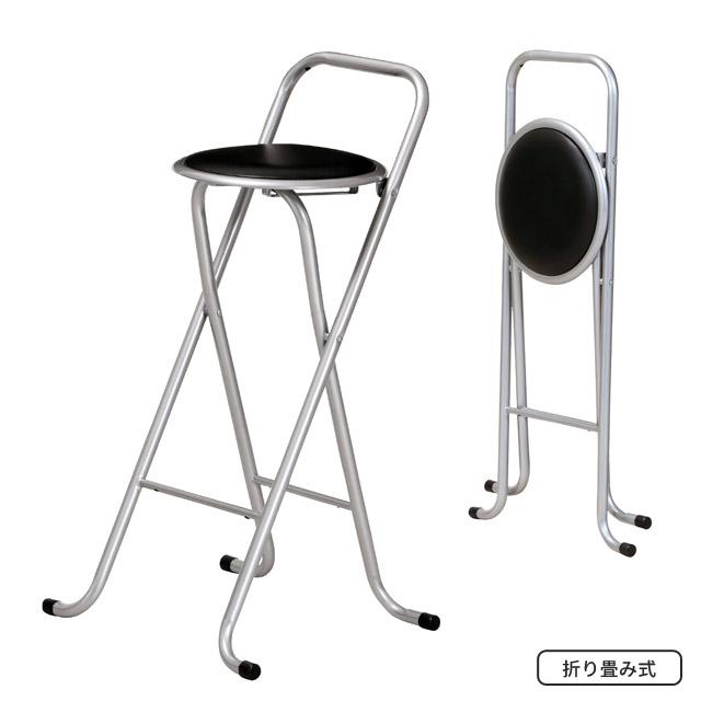 折り畳んでストックできる便利なカウンターチェア ハイチェア 椅子 激安卸販売新品 折りたたみ カウンターチェア PFC-700 BK 折りたたみ椅子 コンパクト ハイタイプ 持ち運び 送料無料 チェアー パイプ椅子 弘益 完売
