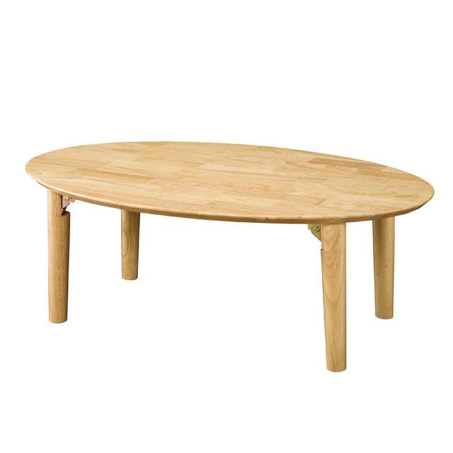 折りたたみ座卓(折脚) WZ-900R ナチュラル 木製 折畳みテーブル 座卓 テーブル 机 座卓 ちゃぶ台 送料無料 弘益