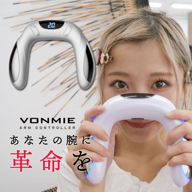 VONMIE ボミー アームコントローラー EMS VONMIE-ARM 二の腕 腕 指 手 ダイエット ながらダイエット EMS ぶるぶるマシーン 振動マシン ダイエットEMS トレーニング 運動不足解消 TVショッピング 送料無料