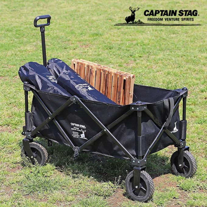 4輪キャリー キャプテンスタッグ(CAPTAIN STAG) CSブラックラベル 収束型4輪キャリー UL-1031 コンパクト収納 耐荷重80kg アウトドア キャンプ キャンプ バーベキュー 送料無料