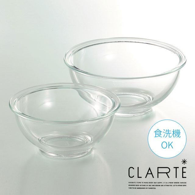 抜群の透明感 食材の下ごしらえに最適 電子レンジ オーブン 冷蔵 冷凍 食器洗い機で使用可能 テーブルウェアとしてもお使いいただいてもおしゃれです 3 期間限定の激安セール 980円以上で送料無料 耐熱 2点セット おすすめ CTB-20 売買 クラルテ CLARTE おしゃれ クッキングボウル ガラス ギフトOK ボウル 耐熱ガラスボウルセット