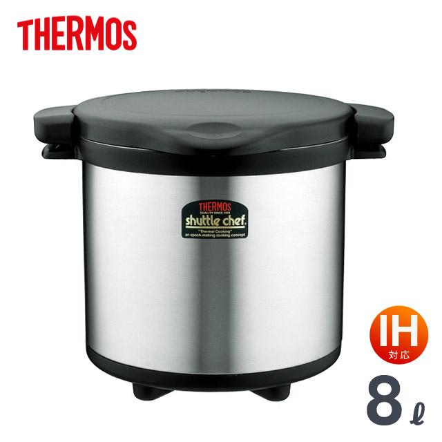 THERMOS サーモス 真空保温調理器 シャトルシェフ 8.0L KPS-8001 【ラッキーシール対応】
