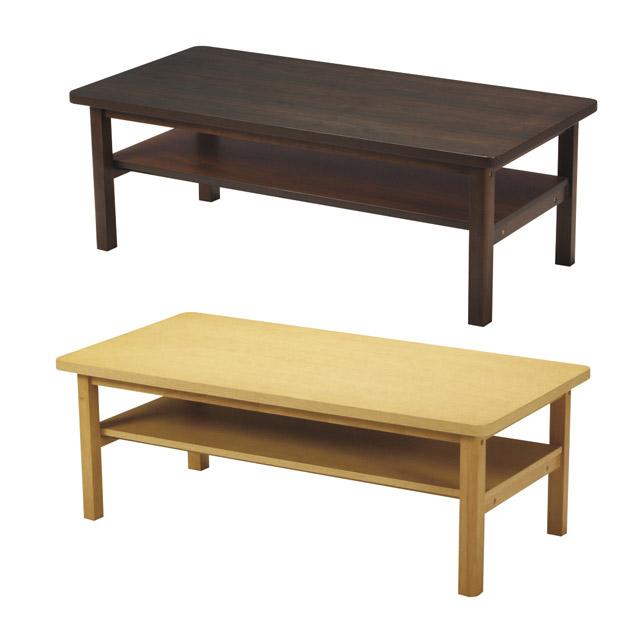 天然木センターテーブル 幅120cm KVT-1260