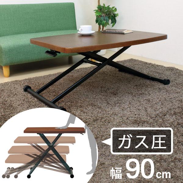 【送料無料】弘益 ガス圧 リフトテーブル 幅90cm LFT-TK900