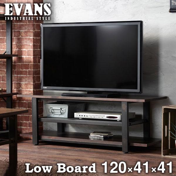 【送料無料】エヴァンス 木製 ローボード 幅120cm EVS-LB120