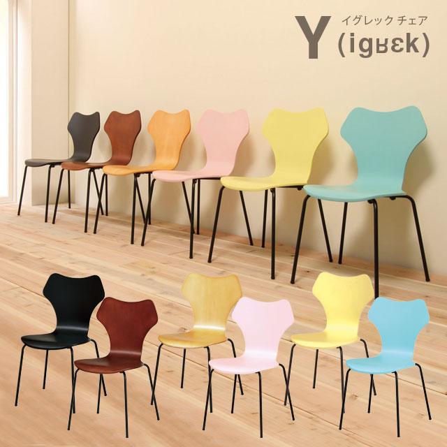 椅子 いす イス チェアー おしゃれ スタッキングチェア 積み重ね 国内正規品 上品 カラフル イグレックチェア テレワーク応援 送料無料 スタッキングチェアー 在宅勤務 YC-B25 弘益