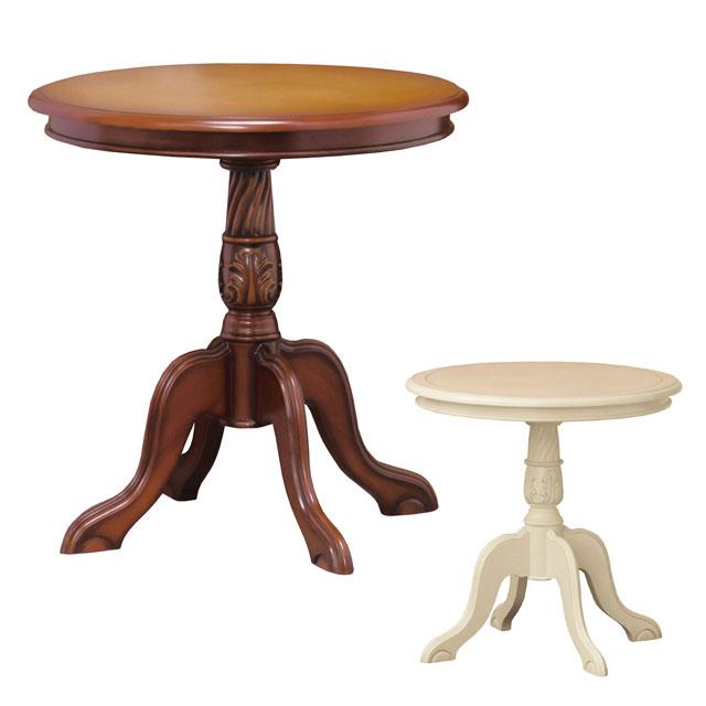 アンティーク調 猫脚 コモ テーブル 28571 92168 直径60cm 円形 ラウンドテーブル 丸テーブル ダイニングテーブル カフェテーブル クラシック ブラウン 茶 北欧 ロココ調サイドテーブル 木製 通販 送料無料 クロシオ 還元